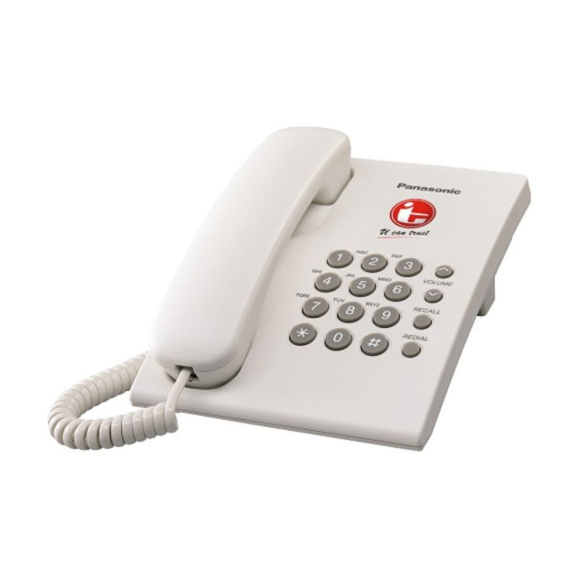 PANASONIC Single Line Telephone [KX-TS505MX]